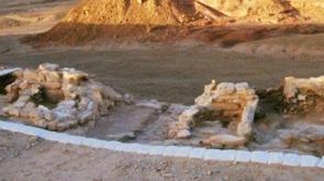 Minas del Rey Salomón